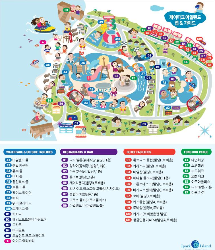 제이파크 지도.png